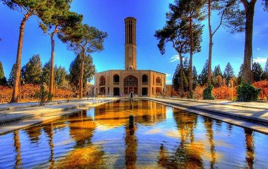 Dolat Abad Garden: Persian Garden In Desert
