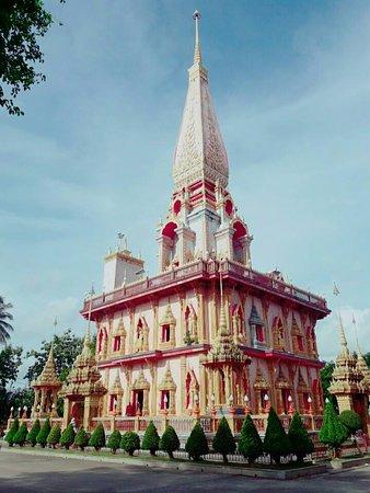 Phuket Taxi Private & Tours: Phuket Chalong Temple