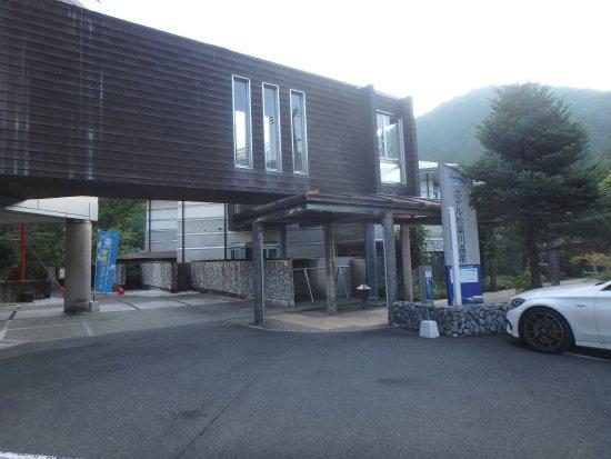 Foto de Hotel Matsubakawa Onsen
