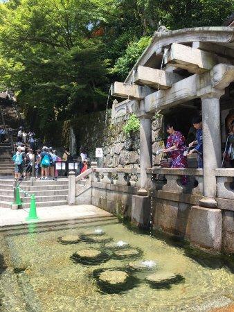 Moriguchi, Japan: photo2.jpg