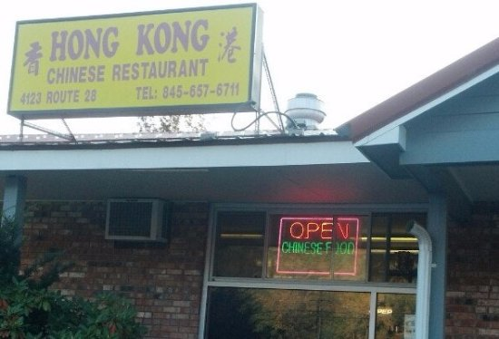 Boiceville, Estado de Nueva York: Hong Kong Take out