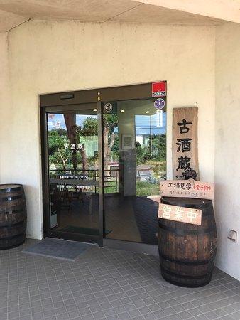 Kamimuyra Brewery