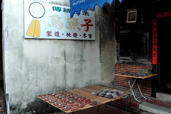 Changhua County, Taiwan: からすみ屋さんは朝から開いてます