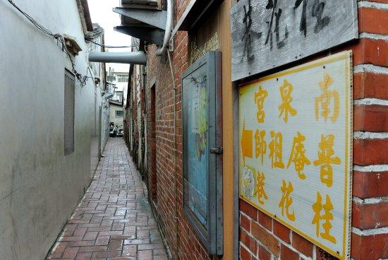 Changhua County, Taiwan: 抜け道でしょうか