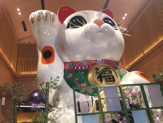 Tokoname, Japan: photo1.jpg