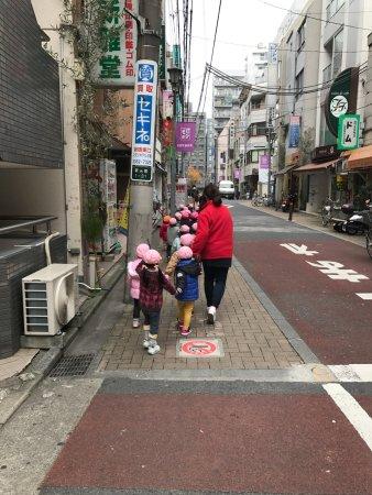 Citadines Shinjuku Tokyo: Neighborhood vibes.