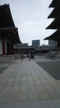 Shitennoji Temple: DSC_3762_large.jpg