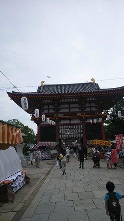 Shitennoji Temple: DSC_3759_large.jpg