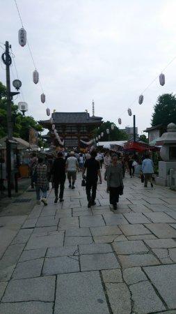 Shitennoji Temple: DSC_3756_large.jpg