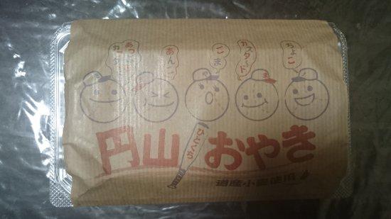 Sapporo, Japan: 円山球場名物の「円山おやき」