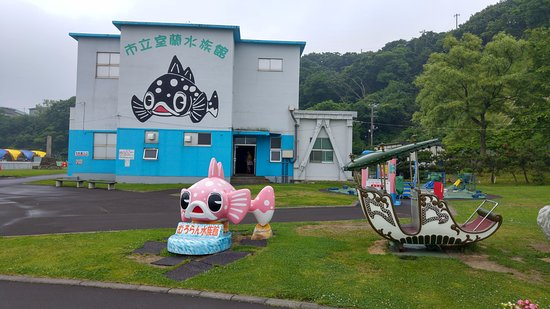 Muroran, Japan: 不起眼的外觀