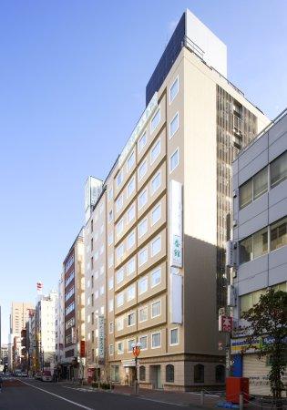 Hotel Shinbashi Sanbankan-billede