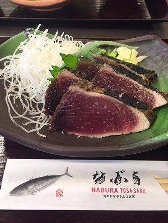 Kuroshio-cho, Japón: たたき。塩をつけていただきます。