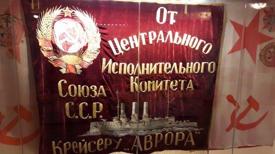 Cruiser Aurora: Kreuzer Aurora - Exponat im Museum