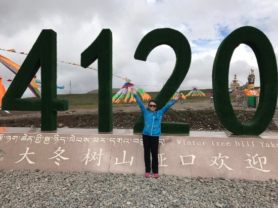 Qilian County, China: photo2.jpg