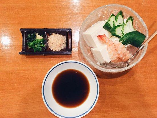 Aoi Japanese Restaurant Emporium