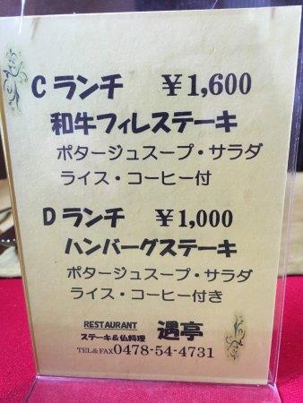 Katori, اليابان: photo0.jpg
