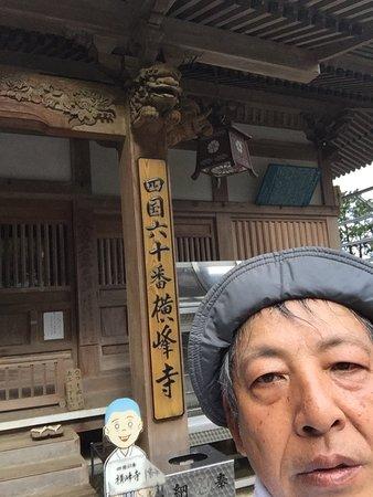 Saijo, Japan: やっと着いた