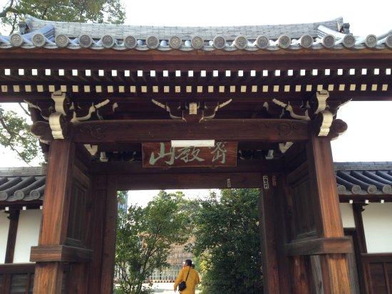 Saijo, Japan: 立派な山門