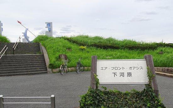 Air Front Oasis Shimogawara