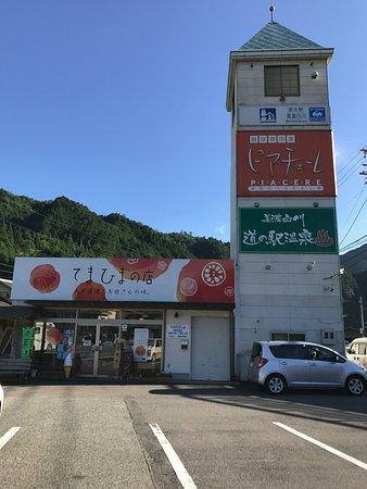 Shirakawa-cho, Japan: 道の駅美濃白川にて、てまひまの店。