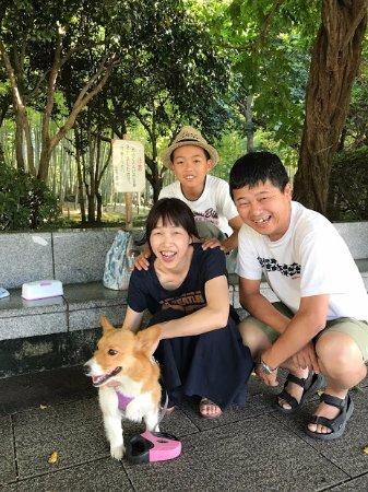 Beppu Park : 犬を連れて、関東から友人家族と交歓