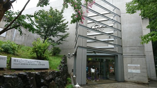 Peace Museum of Saitama