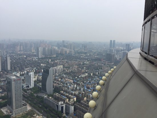 Chengdu Radio and TV Tower