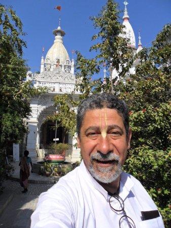 Sri Chaitanya Math: Templo principal