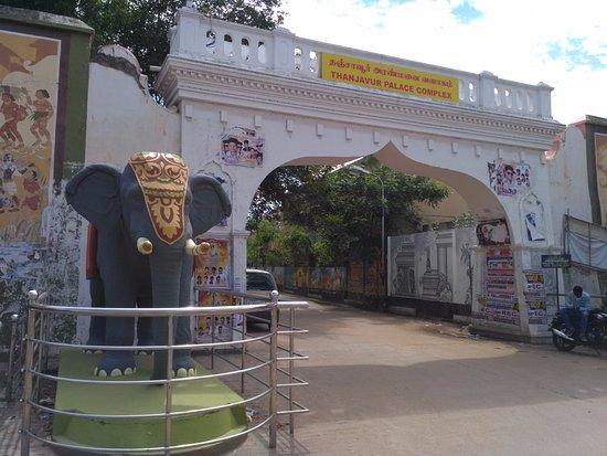 tanjore palace entrance க்கான பட முடிவு