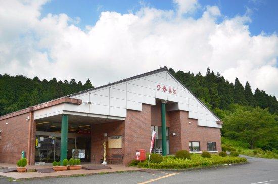 Tsukamoto Shopping Plaza