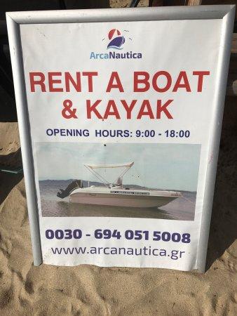 Ouranoupoli, اليونان: Arca Nautical Club