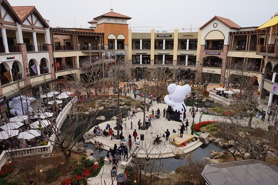 Siheung Premium Outlets