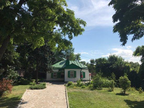 Chekhov House Museum