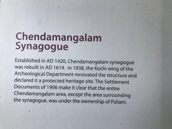 チェンダマンガラム