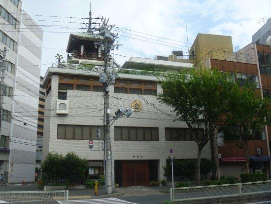 Bussho-ji Temple