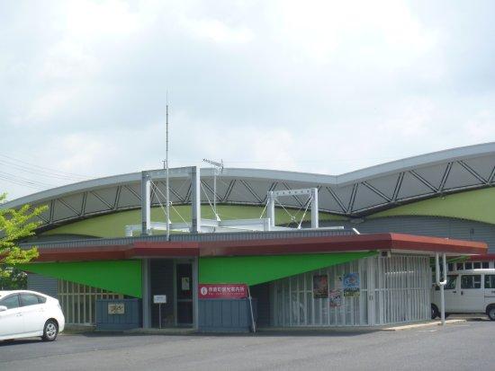 Nagicho Tourist Information Center