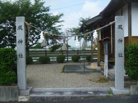Fu Shrine
