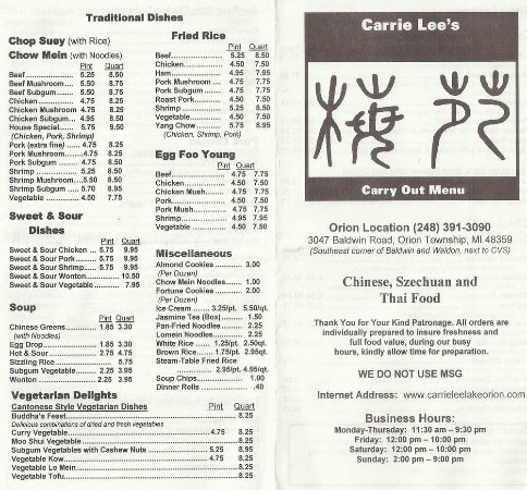 Orion, MI: Copy of menu