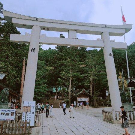 Suwa Shrine: 2017-08-11-13-36-57_large.jpg