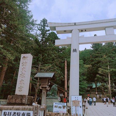 Suwa Shrine: 2017-08-11-13-37-04_large.jpg