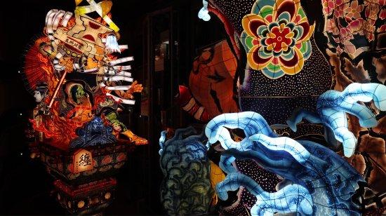Goshogawara, Japonya: 立佞武多の館