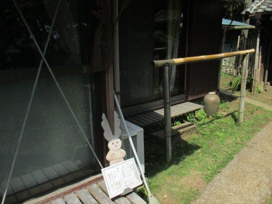 Matsuda Shohei Atelier Museum