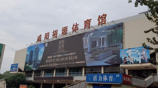 Xianyang, Kina: 體育館外景