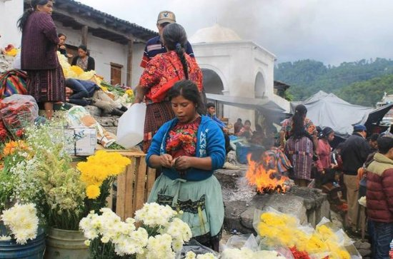 4-Day Tour: Guatemala City, Antigua...