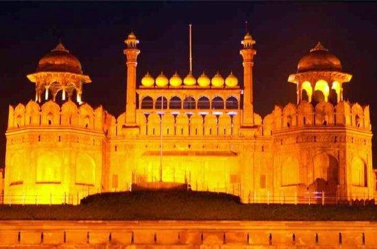 5-Nacht Delhi, Agra, Jaipur mit...