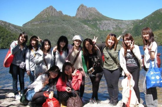 Cradle Mountain Active Day Trip from...