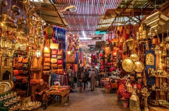 Marrakech Sightseeing Day from...