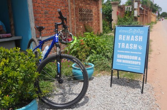 Half-day Small-Group Siem Reap Bike Tour: NGOs, Rice Wine, African...