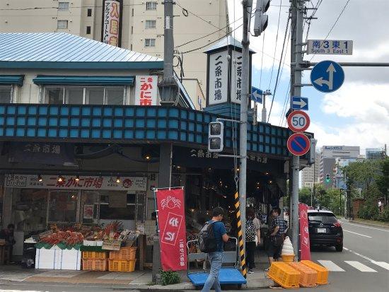 Sapporo, Jepang: photo0.jpg